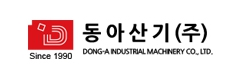 Dong-A Industrial Machinery Corporation