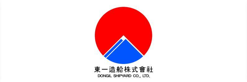 DONGIL Shipyard Corporation