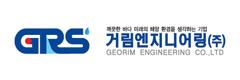 GEORIM Engineering Corporation