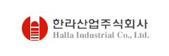 한라산업 Corporation