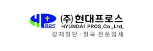 HYUNDAI PROS's Corporation