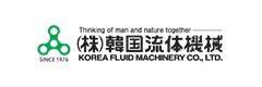 KOREA FLUID MACHINERY Corporation