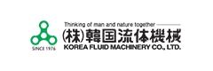 (주)한국유체기계's Corporation