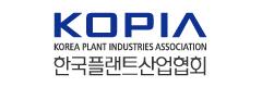 한국플랜트산업협회 Corporation