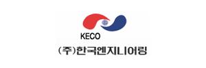 한국엔지니어링's Corporation