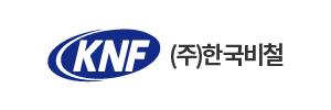 한국비철's Corporation