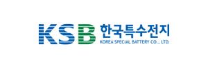 KSB 한국특수전지 Corporation