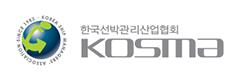 한국선박관리산업협회 Corporation
