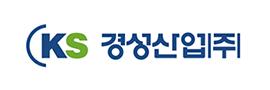 (주)경성산업 Corporation
