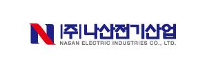 나산전기산업 Corporation