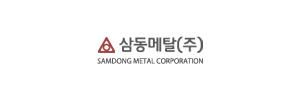 삼동메탈's Corporation