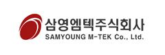 Samyoung M-TEK Corporation