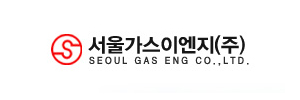 SEOUL GAS ENG's Corporation