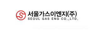 서울가스이엔지's Corporation
