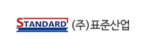 (주)표준산업's Corporation
