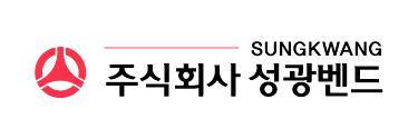 SungKwang Bend's Corporation