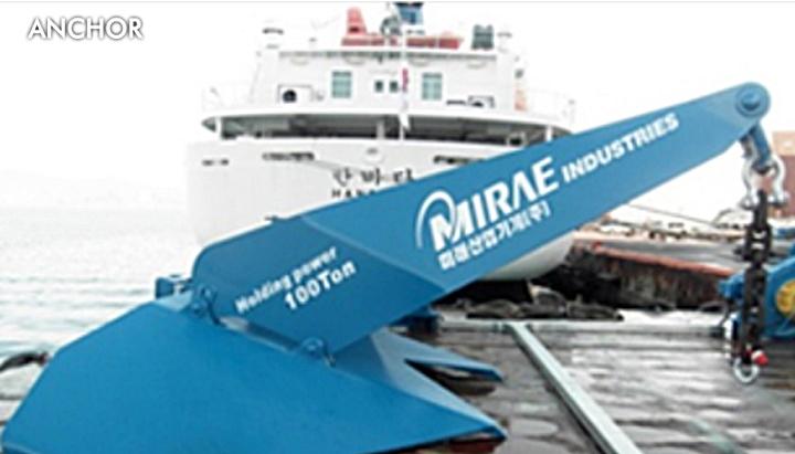 MIRAE Industries Industrial Machinery  4