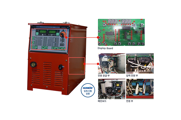 Digital Inverter Welding Machine