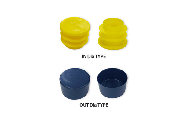 Pipe cap (Plastic Cap)