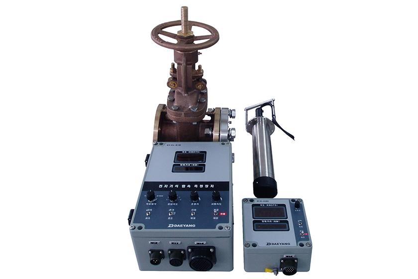 함속측정장치 (EM-LOG)