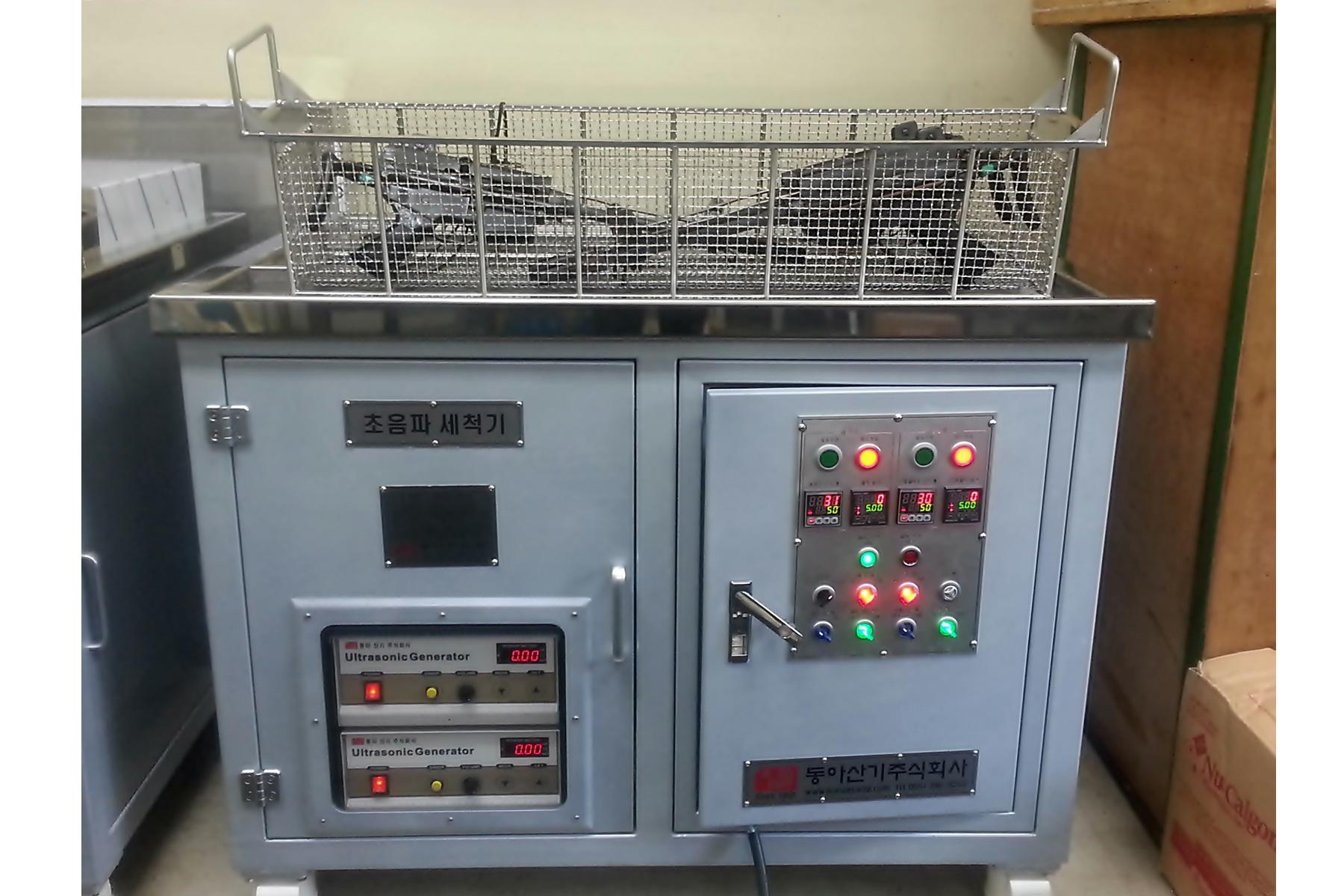 Ultrasonic Weapon Cleaner