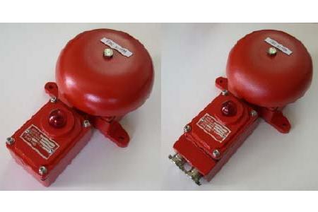 Fire Alarm Bell (150mm)