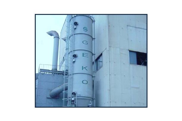 Bentonite Silo Facility