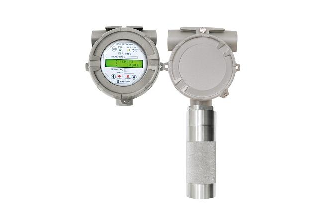 Remote or Blind Type Infrared Gas Detector
