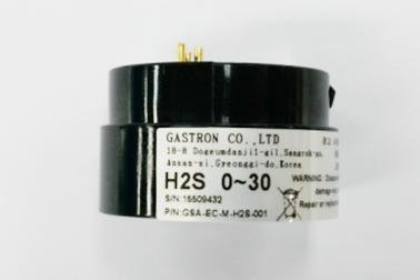 독성 센서_H2S