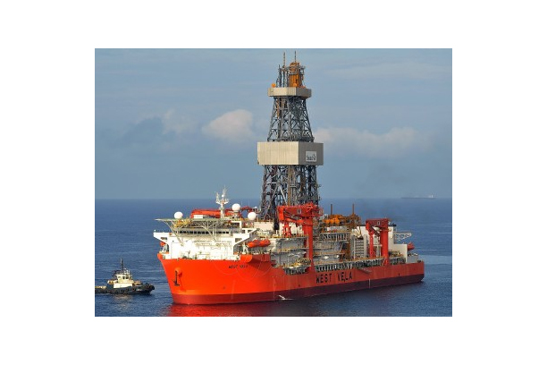 OFFSHORE - DRILL SHIP