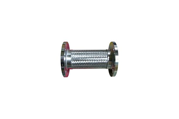 Metallic Flexible Joint