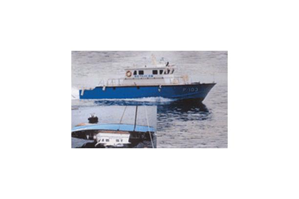 F.R.O Vessel (18M Salvage & Rescue Boat)
