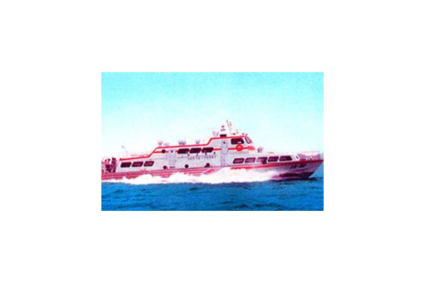 F.R.O Vessel (Car - Ferry)