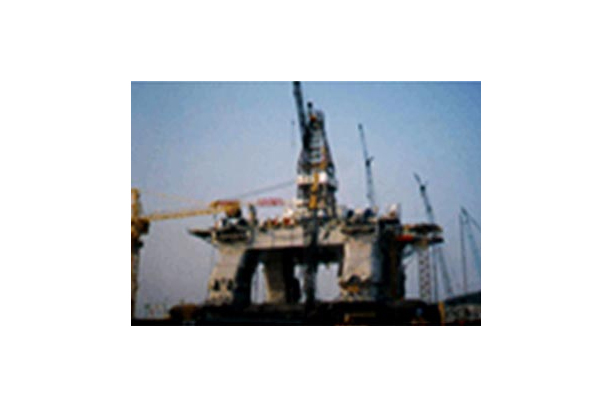 OIL PROSPECTING SHIP