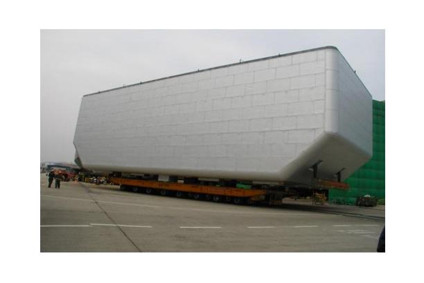 LNG/LEG/LPG SHIP TANK INSULATION (FOAM-IN-SITU)