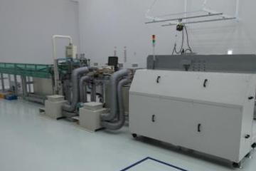 Filler Forming Machine