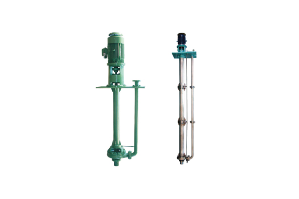 VERTICAL SUMP PROCESS PUMP