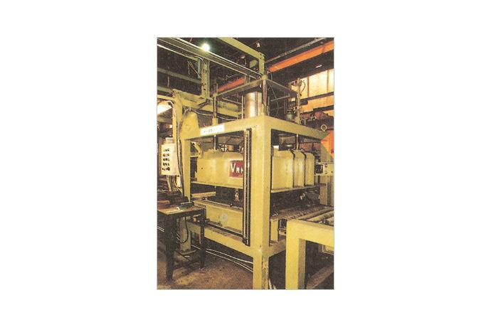 V.R.H CO2 Molding Machine