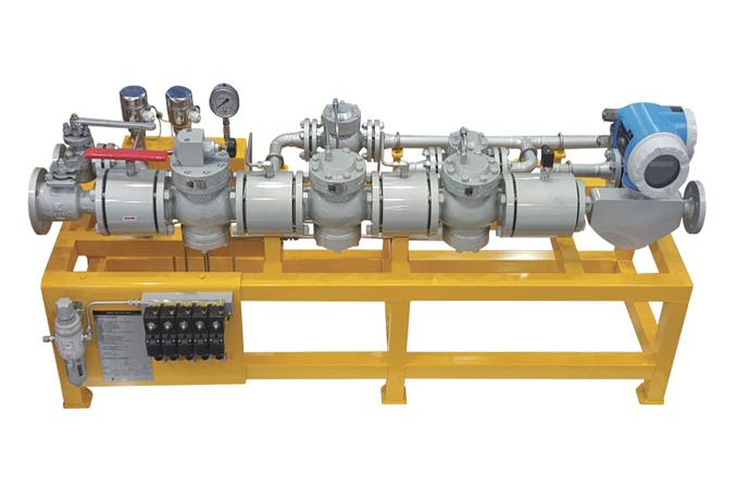 Gas Valve Unit (GVU)