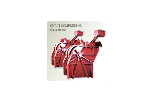 CHAIN COMPRESSOR