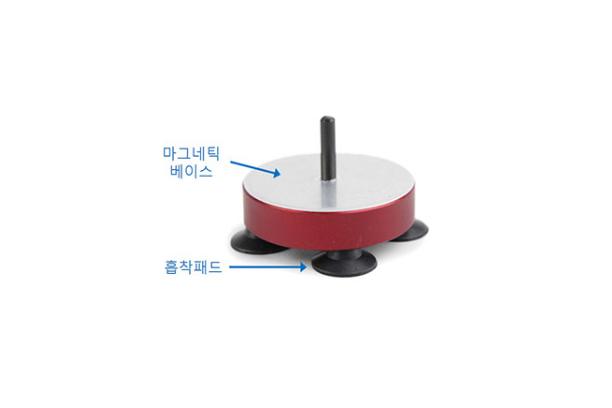 플라즈마 절단 가이드 (마그네틱 베이스 & 흡착패드)
