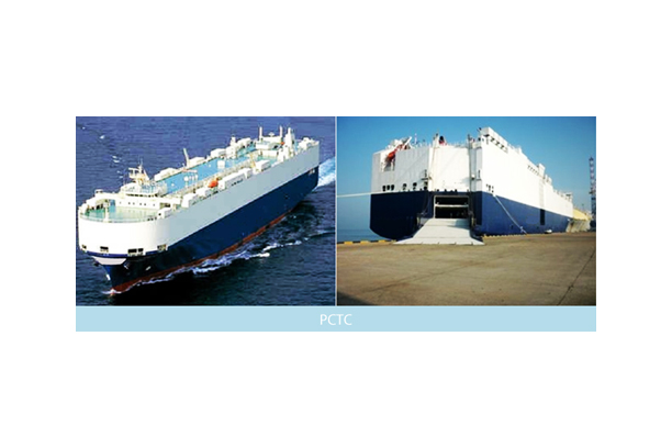 PCTC(Pure Car / Truck Carrier) and RORO (Roll-on / Roll off)
