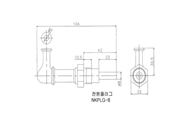 전원 플러그 (건식다판클러치 NKAMC 시리즈 - 철강용, 제지용, 절단용, 이송용등에 적합)