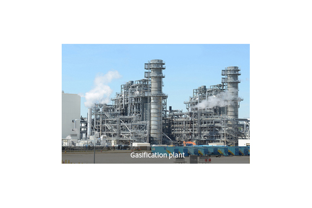 Plant Industry (Onshore plant)