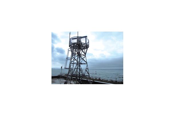 Wave Height Observation Rader System