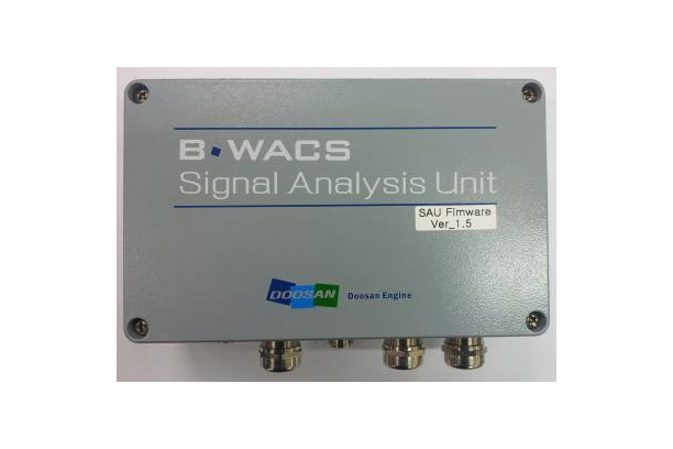 SAU(Signal Analysis Unit)