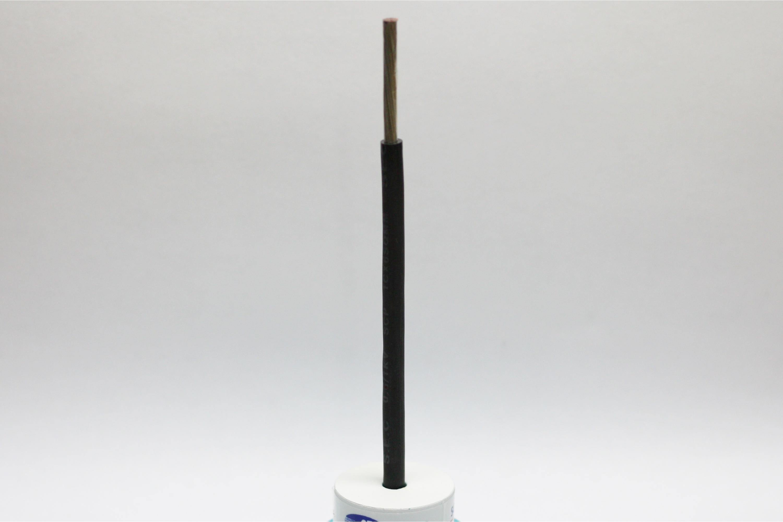 Swichboard Cable (0.6/1kV SCP)