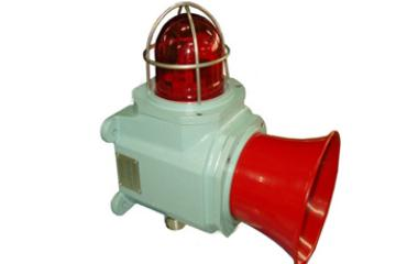 Electric Horn With Flashing Light