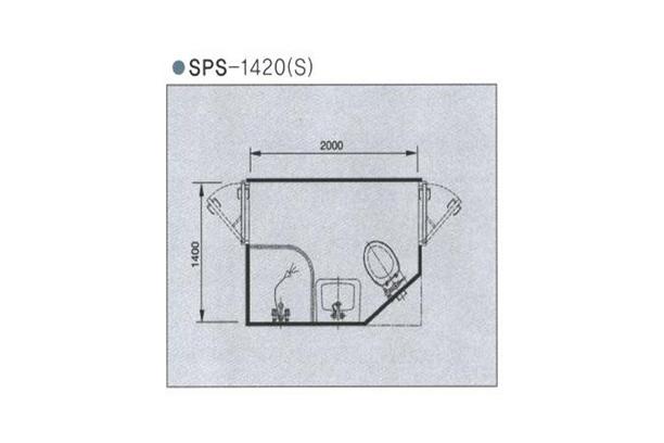 SPS-1420(S)