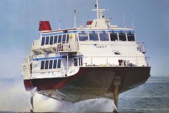 Aluminum Ship Repairs